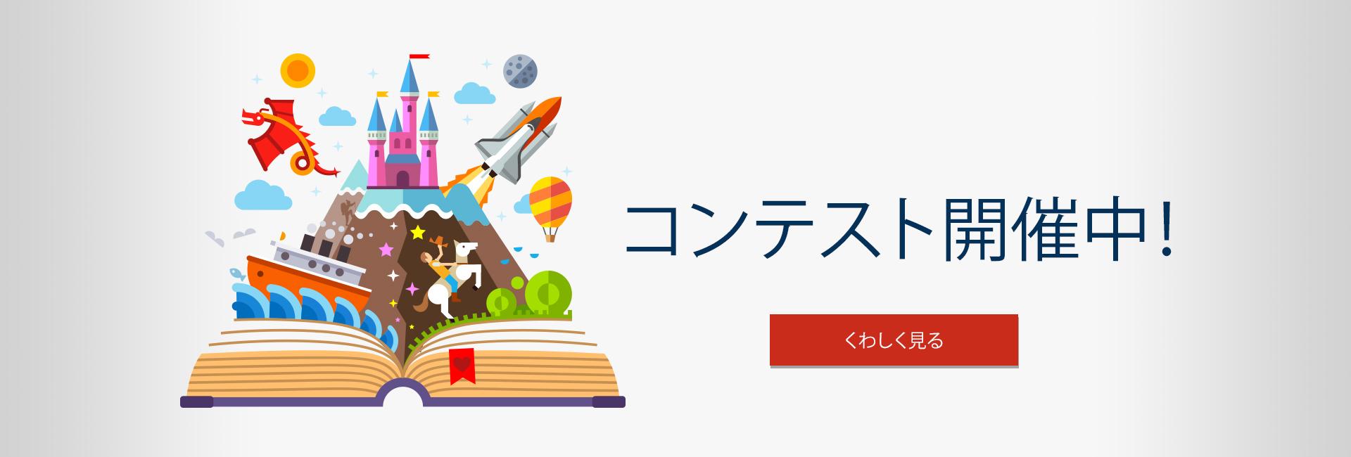 homepage-banner-jp2